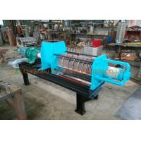Quality Solid Liquid Separation Machine For Cow Manure Sewage DS Standard for sale