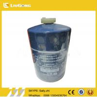 Quality original liugong spare parts , loader parts SP110611 filter element for liugong wheel loader for sale