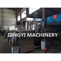 China 380V Vacuum Planetary Mixer , Steam Heating Lotion Manufacturing Equipment on sale