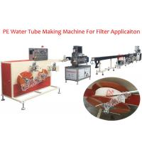 Buy cheap 1/4''OD ( 6.35mm*4.57mm ) Plastic Tube Extruder , Drinking Straw Making Machine product