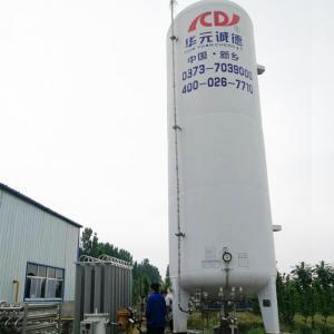 China 10m3 cryogenic Liquid Oxygen Tank on sale