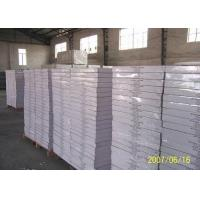 Buy cheap Fire-Proof Gypsum Board (HD005) product