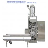 Quality DCS-25PV3 25 Kg Weighing & Bagging Automation Process Machine Equipment for sale