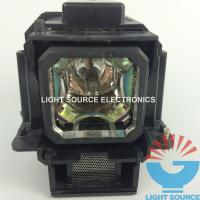 China NEC Projector Bulbs VT75LP Projector Lamp for NEC Projector LT280 LT380 VT470 VT670 VT676 on sale