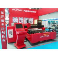 Quality Full - automatic Tracking System Metal Laser Cutter / Metal Cutting Equipment for sale