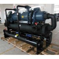 China High Efficient Water - Cooled Screw Chiller / Copeland Scroll Compressors Chiller on sale