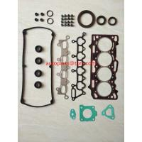 Quality Top quality metal Engine  Full Gasket Set for FULL GASKET SET FOR BYD F3 for sale