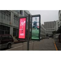 Quality Outside LED advertising Billboard Postar LED Display Screen for sale