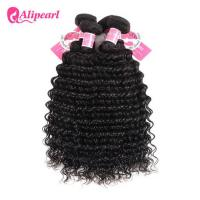 3 Pcs Brazilian Human Hair Bundles Deep Wave , Brazilian Remy Hair Extensions