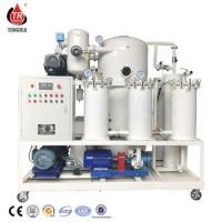 Quality Oil Filtration and Purification Plant for Transformer Oil Cleaning and Restoration for sale