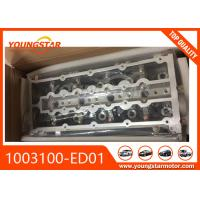 Buy cheap Engine Cylinder Head 1003100-ED01 For GWM 4D20 ,HAVAL H5  Great Wall   1003100ED01 from wholesalers