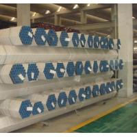 Buy cheap Black Painted Carbon Steel Seamless Pipe product