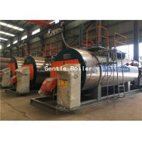China Pharmaceutical Industrial Steam Boilers 3.6kw Total Power 5t Weight on sale