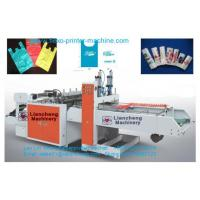 Buy LC series high speed T-shirt bag making machine at wholesale prices