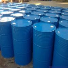 ISO Certificaiton Sodium Methylate Solution White Powder 99.0% Min for sale