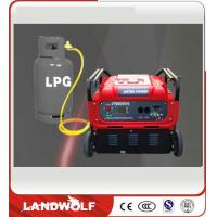 Buy cheap Fuel Cell Engine Generator Controller LPG Gas Digital Inverter Generator Sets product