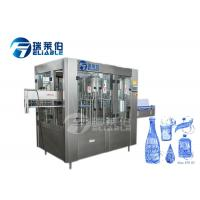 China Rotary 3 In 1 Automated Bottling Equipment With SS 314 Material , Compact Structure on sale