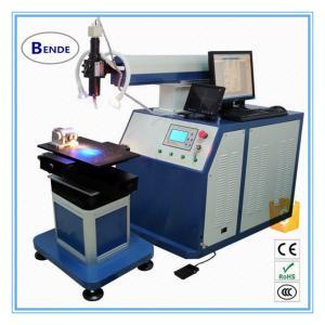 China Yag arc laser welding machine on sale