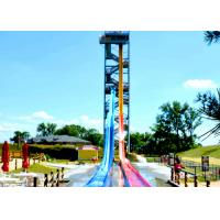 Quality High Speed Rainbow Water Slide For 360 Riders Per Hour / Water Play Equipment for sale