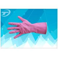 Buy cheap Powder Free pink Household latex Gloves for family use or food industry product