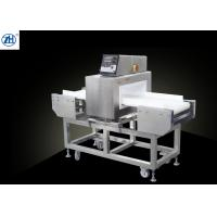 Quality Grey Auxiliary Machine TCY Belt Conveyor Metal Detectors 220v Power Voltage 12 Months Warranty for sale
