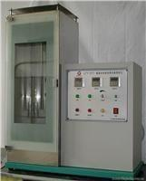 Quality Vertical Flame Retardant Fire Testing Equipment , Textile Flammability Testing for sale