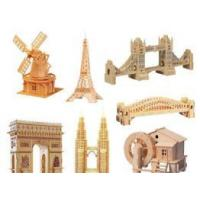 China Wooden Puzzle Building Construction Kit on sale