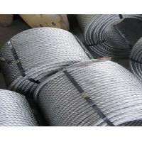 Buy cheap ungalvanized & galvanized steel wire rope product