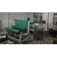 Buy cheap 2.5 meters of stainless steel material of large non-woven fabric cutting machines exported to Japan product