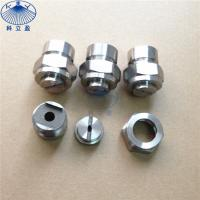 Buy cheap Stainless steel Dovetail groove combined flat jet spray nozzle from wholesalers