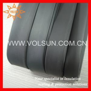 Buy cheap 1KV Busbar use heat shrinkable sleeve from wholesalers