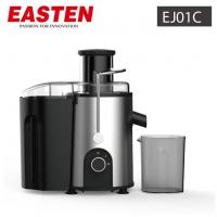 Quality 400W Mini Juicer EJ01C / S.S Filter 1.6 Liters Juicer Produced by Easten for sale