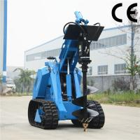 Quality MS series compact mini crawler loader for sale ,skid-steer loader for sale