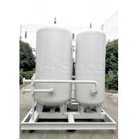China Petrochemical Industry Commercial Oxygen Concentrator , Oxygen Producing Machine on sale