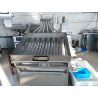 Quality Paintball Manufacturing Machine With Small Load Difference / 304 SUS for sale