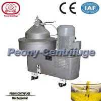 Quality Model PDSD Disc Type Centrifuge Separator Oil Water with Self cleaning Discharge for sale