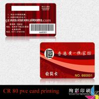 Quality Shop Matte Plastic Barcode Membership Cards Signature Panel Ean Code 8 for sale
