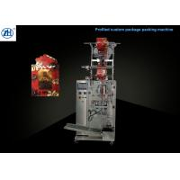 Quality Stainless Steel Powder Pouch Packing Machine , Plastic Pouch Packing Machine for sale