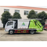 Quality 6cbm Compactor Garbage Truck Rear Load Compression Waste Treatment Truck for sale