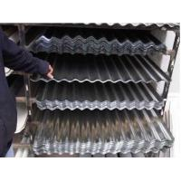 Quality Chrome Hot Dipped Galvanized Steel Coils , Galvalume coil  0.3mm - 3.5mm Thickness for sale