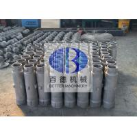 Quality Ceramic Pipe Insulation / Refractory Silicon Carbide Tube 300 - 2100mm Length for sale
