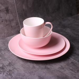 China nфарфоровый обеденный набор/new bone china Pink coloured glaze dinner set 24 pcs with gif box/dinner plate/bowl/mug on sale
