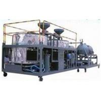 Buy cheap Sell Engine used oil recycling/ oil regeneration product