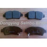 Buy cheap toyota ceramic auto brake shoes D2174M product