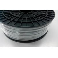 Quality Gray 1.75mm ABS Filament  for sale