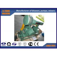Quality 10KPA - 70KPA Three Lobe Roots Blower , 2.2-18.5KW Roots Style Blower for sale