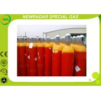Buy cheap Ethylene Gas Packaged In 40L Cylinders C2H4 Gas Used As Intermediate from wholesalers