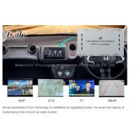 Quality Vehicle Radio Navigation System Mental Box For Honda Right Hand / Touch Navi / TV for sale