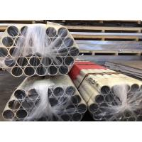 Quality 6063 T6 Seamless Standard Aluminum Extrusions / Extruded Aluminum Tube 82mm Diameter for sale