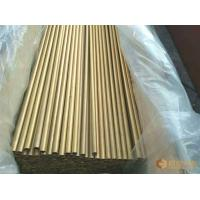 Quality C44300 High Strength Tubing , Heat Exchanger Tin Brass Condenser Industrial for sale